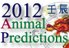 2012 Chinese Animal Predictions