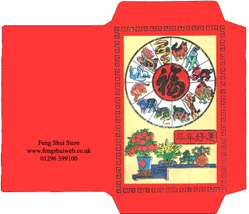 Chinese Red Pocket Craft