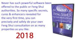 2018 Feng Shui Software