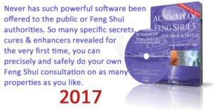 Feng Shui Software 2017