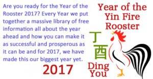 year of the Yin Fire Rooster 2017