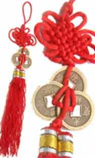 Wealth protection trinity talisman (San Bao - three jewels).