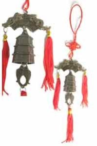 Wealth, protection & romance amulet (Cai xiu)