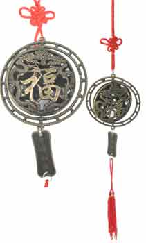 Dragon & Phoenix amulet (Lung Huang)