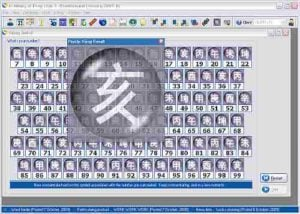 Academy of Feng Shui  Software - Master Version