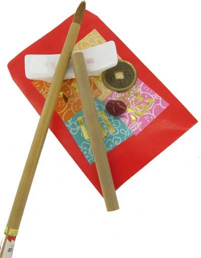 Yi Yuan Fu desire, romance & wish enhancer