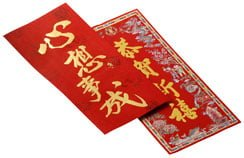 2021 Chinese red envelope