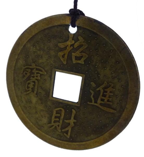 San Zhong three bell chime