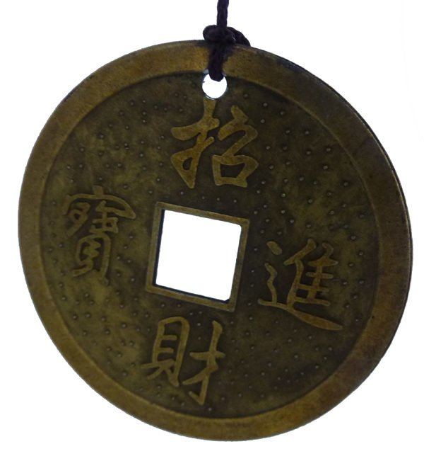 San Zhong three bell chime