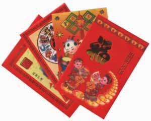 Ang Pow envelopes