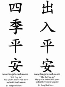 Feng Shui Store Talismans black and white