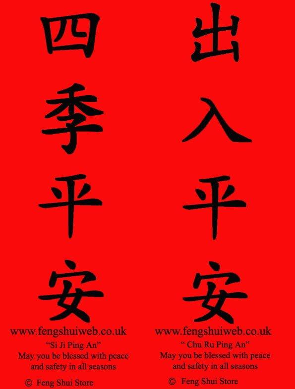 Feng Shui Store Talismans colour