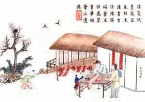 chinese new year 2013 talisman