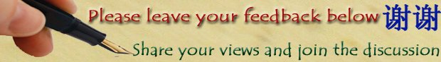 leave a reply at the feng shui store