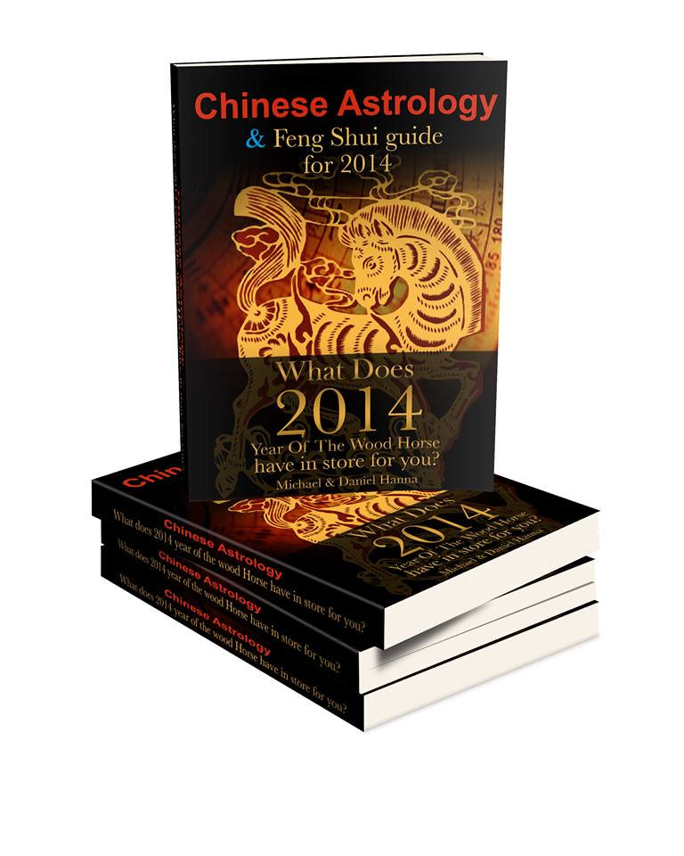 2014 Feng Shui Guide E-Book