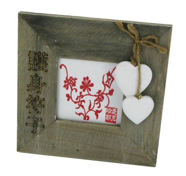 Shou Kun qi Fu (trapped qi talisman) Wish & romance enhancer
