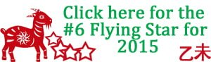 Click here for the #6 Flying Star for 2015