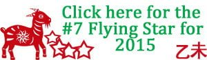 Click here for the #7 Flying Star for 2015