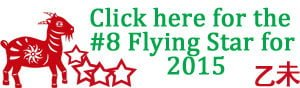 Click here for the #8 Flying Star for 2015