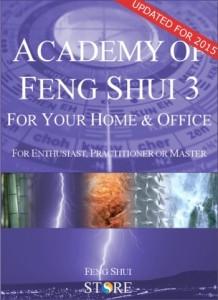 2015 Feng Shui Software
