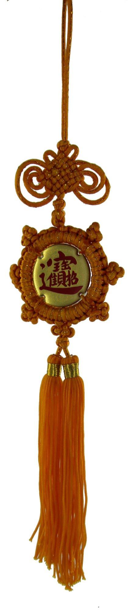 Zhao Cai Jin Bao Protection Amulet