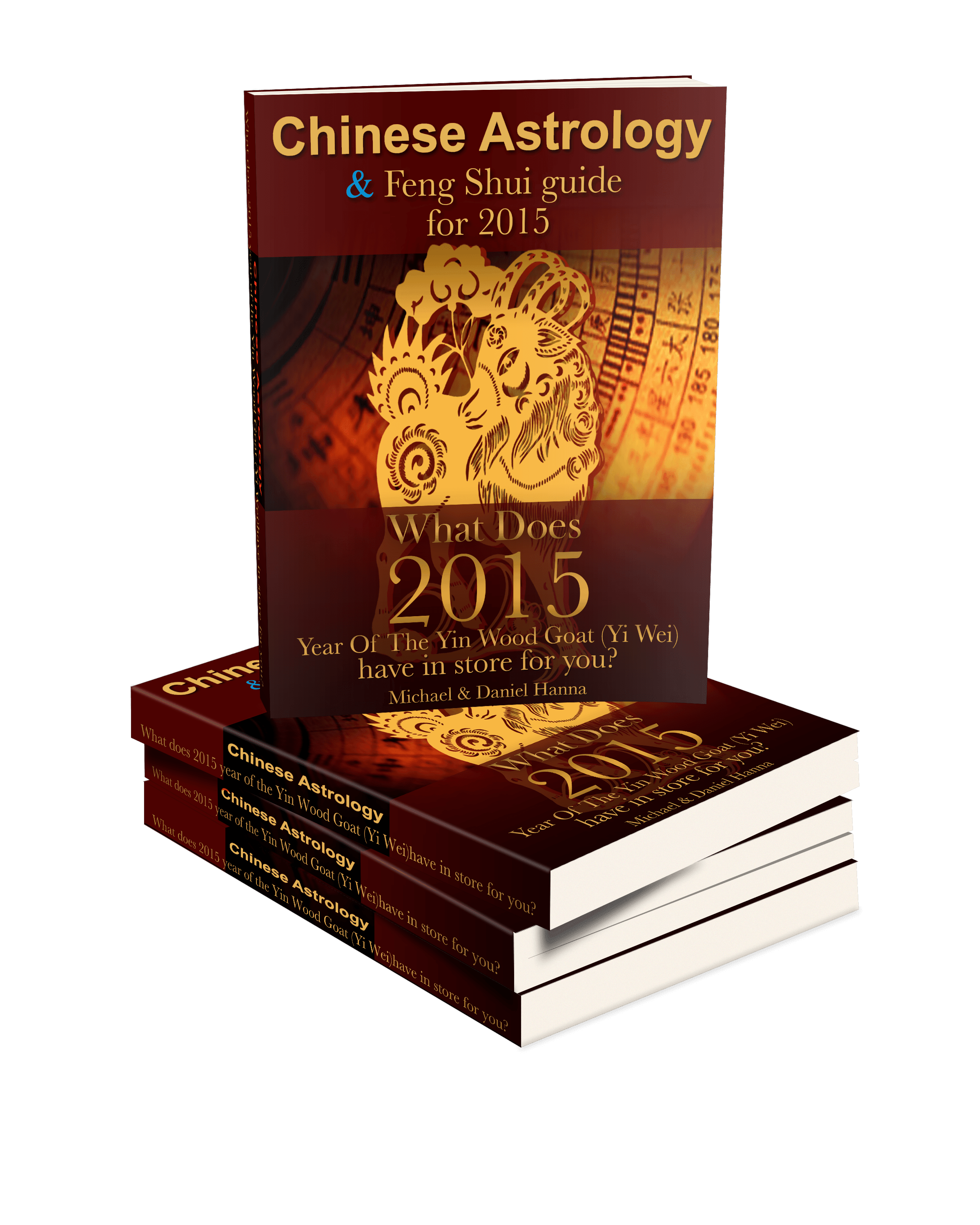 2015 Feng Shui Guide E-Book