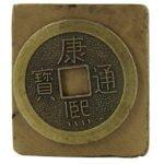Pi Yao (Gold coloured)