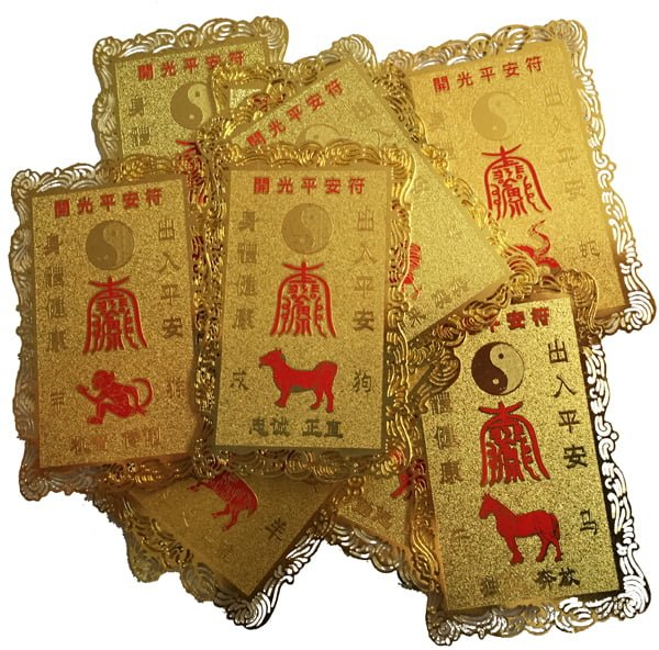 Gold plated Chinese animal protection talisman cards