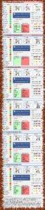 Tong Shu Almanac for Wednesday 24th - Monday 29th December 2014 copy