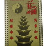 Wealth God protection and enhancement talisman for wealth