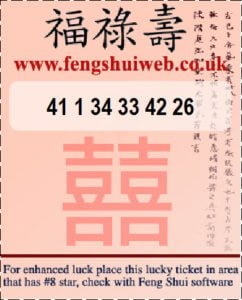 Academy of Feng Shui Sheng Chi Lottery Numbers