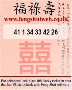 History of the Pi Yao (Lottery God) - Feng Shui Store
