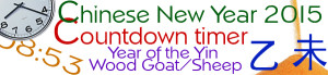 Chinese New Year 2014 countdown timer