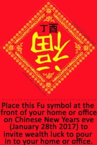 Chinese New Year 2017 upside down Fu sign