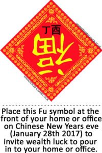 Chinese New Year 2017 upside down Fu sign printer friendly