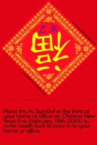 Chinese New Year Fu Sign