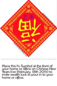 Chinese New Year Fu Sign printer friendly copy