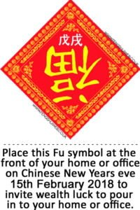 Upside down Fu symbol for 2018