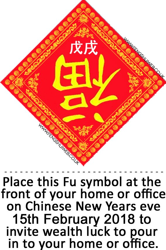 upside down fu good fortune signs for chinese new year chinese new years - Chinese New Year Symbols
