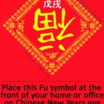Upside down Fu symbol for 2018 colour