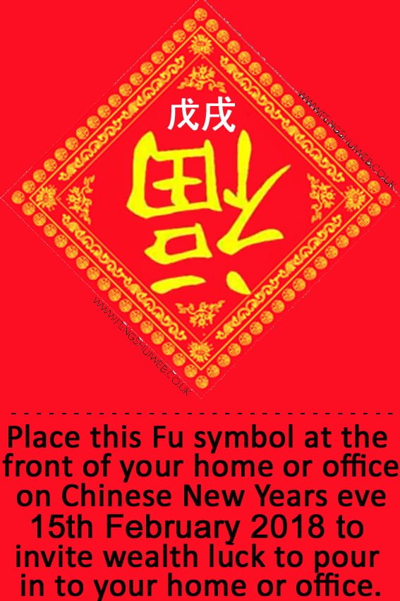 Upside Down Fu Good Fortune Signs For Chinese New Year
