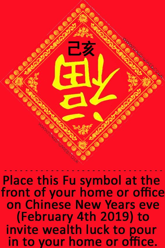 Upside Down Fu 'Good Fortune' Signs for Chinese New Year