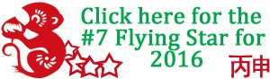 click here for the #7 flying star for 2016