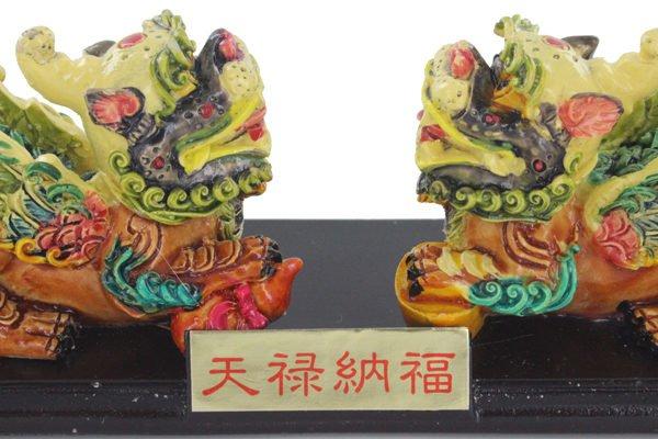 Shuang Zhi Shang Pi Yao