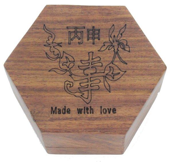 Xiang Xin Yuan wish and romance enhancer