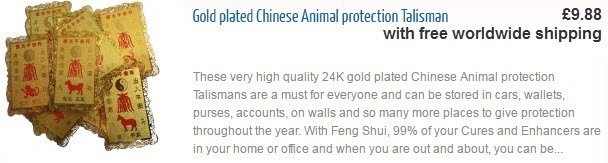 Gold plated Chinese Animal protection cards