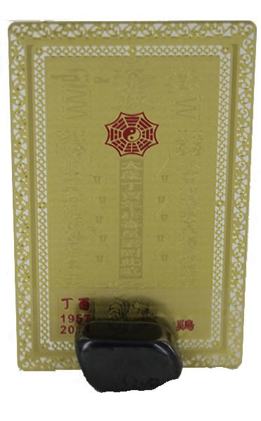 Tang Jie Tai Sui gold plated plaque for 2017