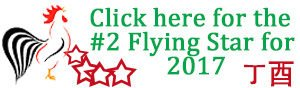 Click here for the #2 Flying Star for 2017