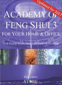 2017 Feng Shui Software