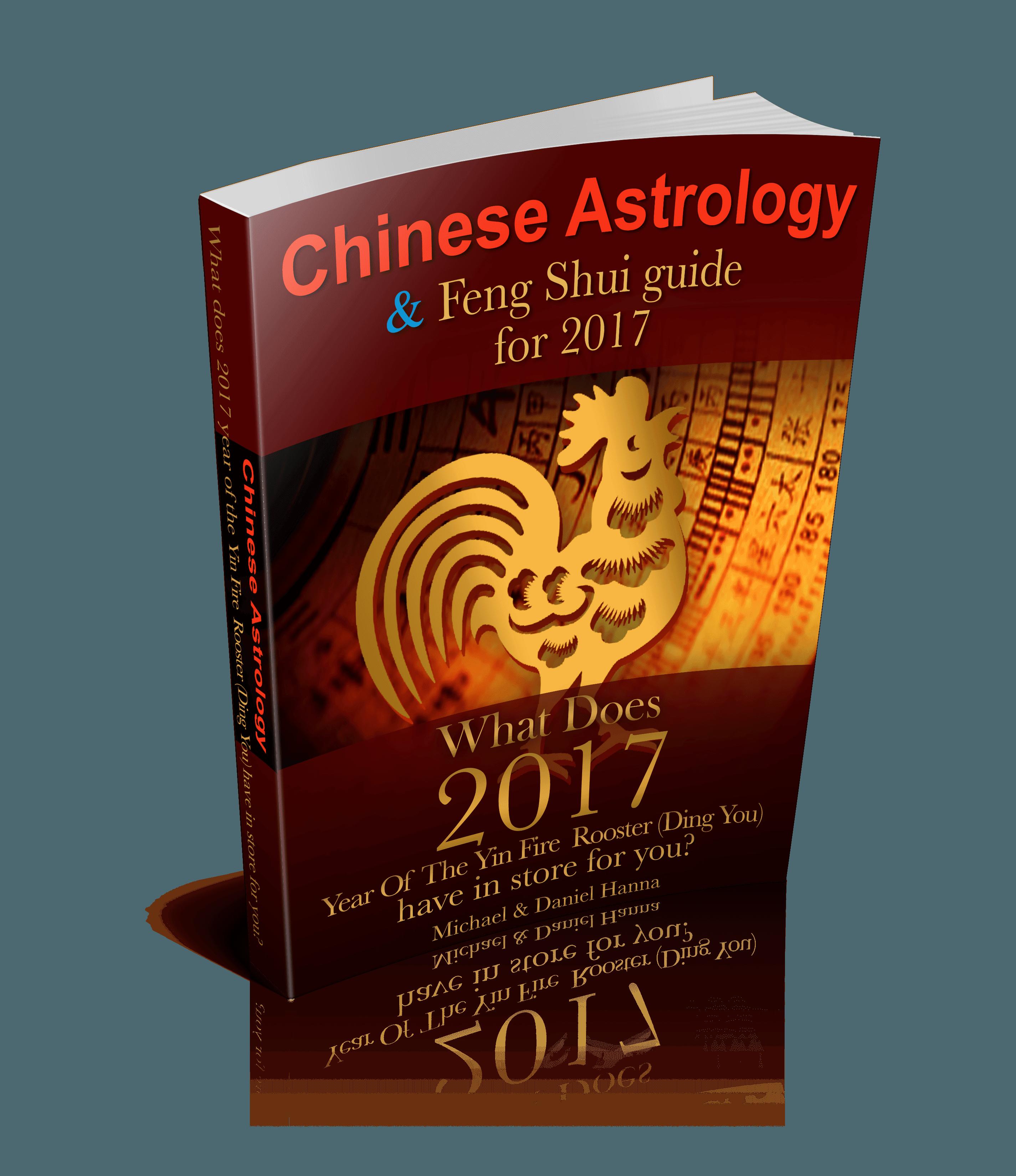 2017 Feng Shui Guide E-Book